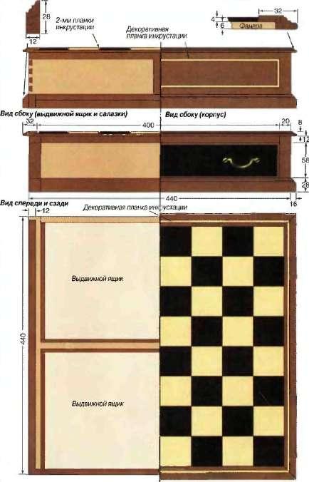 Как сделать из дерева шахматную доску своими руками